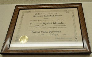 「Certified Master Watchmaker」認定証書